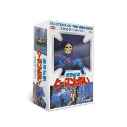 Skeletor Master del...